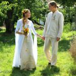 Vyhnalov svatba